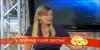 Interview with Karen Chiarello